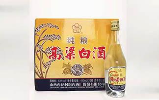 汾酒高粱白酒42度 53度